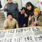 さぽすて(書道教室)