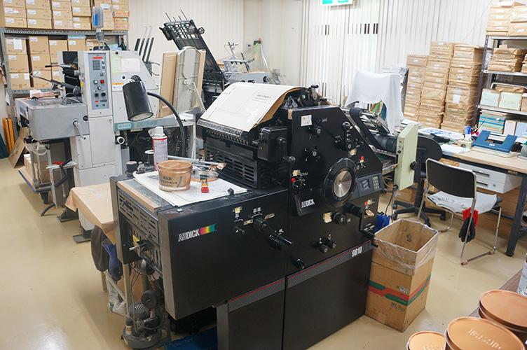 印刷機械1