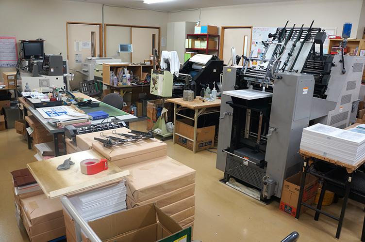 印刷機械2