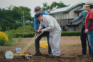 大宮見沼よみさんぽ 年4回発行のイメージ